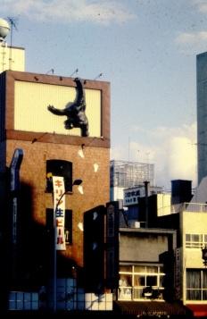 King Kong in Tokyo