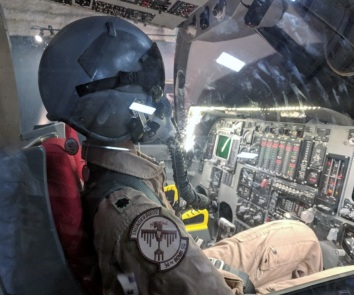B-1B Cockpit Display
