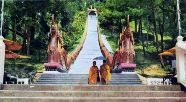Post Card~Dragon Staircase, Doi Suthep, Chiengmai