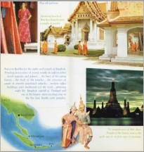 Hotel Siam Inter Continental Brochure