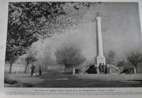 Independence Column in Kabul